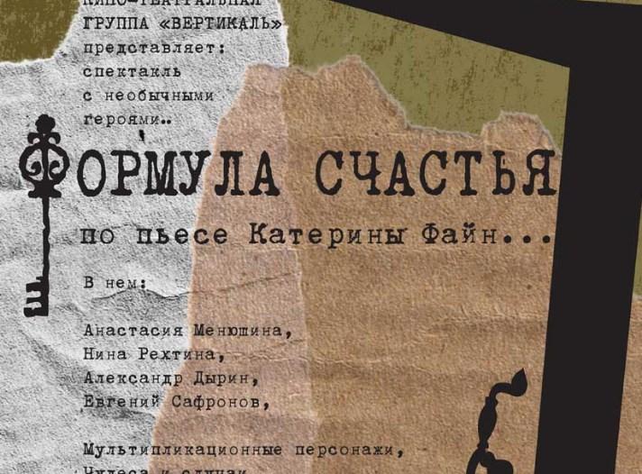 театральный сайт